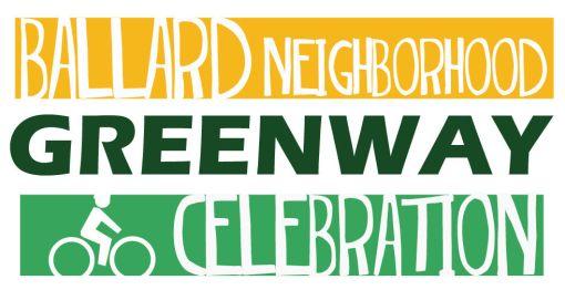 Ballard-Greenway-Grand-Opening_Aug2013_cropped